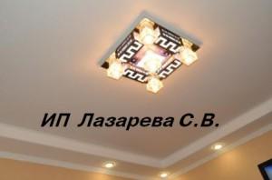 Тканевый натяжной потолок Cherutti